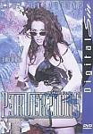 Perversions featuring pornstar Gwen Summers