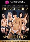 French Girls Anthology from studio Marc Dorcel