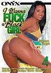 I Wanna Fuck A Black Girl featuring pornstar Monique