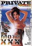 Moto XXX featuring pornstar Steven St. Croix