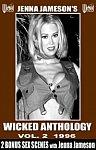 Jenna Jameson's Wicked Anthology 2 featuring pornstar Jenna Jameson