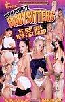 My Favorite Babysitters featuring pornstar Hannah Harper