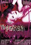 The Fetish Underground featuring pornstar Steven St. Croix