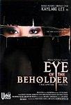 Eye Of The Beholder featuring pornstar Evan Stone
