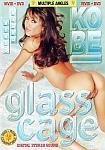 Glass Cage featuring pornstar Inari Vachs