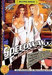 Speedway featuring pornstar Shanna McCullough