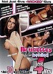 Brunettes From Behind featuring pornstar Alexandra Silk