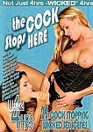The Cock Stops Here featuring pornstar Jessica Drake