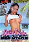 Little Chicks Big Dicks featuring pornstar Gwen Summers