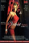 Secrets Of The Velvet Ring featuring pornstar Roxanne Hall