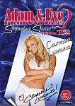 Signature Series 12: Carmen Luvana featuring pornstar Evan Stone