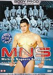 Maitres Nageurs Sauveteurs from studio Marc Dorcel