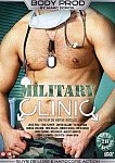 Military Clinic from studio Marc Dorcel