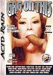 Gag On This 3 featuring pornstar Ashley Blue