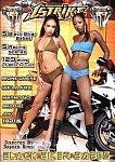 Black Biker Babes featuring pornstar India