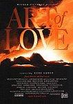 Art Of Love featuring pornstar Evan Stone
