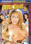 Live Bait 5 featuring pornstar Sierra