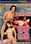 Girls Who Like Girls featuring pornstar Inari Vachs