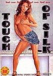 Touch Of Silk featuring pornstar Alexandra Silk