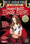 Jenna Haze: Dark Side Part 2 featuring pornstar Jenna Haze