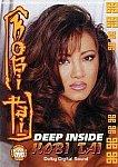 Deep Inside Kobi Tai featuring pornstar Evan Stone