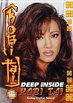 Deep Inside Kobi Tai featuring pornstar Jon Dough