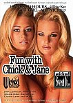 Fun With Chick And Jane featuring pornstar Roxanne Hall