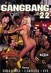 The Gangbang Girl 22 featuring pornstar Peter North