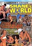 Shane's World 21: Cliffhanger featuring pornstar Cassidey