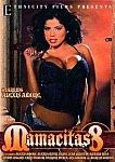 Mamacitas 8 featuring pornstar Alexis Amore