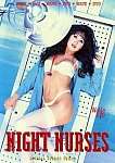 Night Nurses featuring pornstar Brittany Andrews