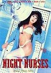 Night Nurses featuring pornstar Steven St. Croix