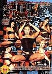 Action Sports Sex 7 featuring pornstar Sydnee Steele