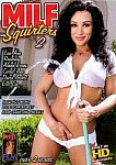 MILF Squirters 2 featuring pornstar Rayveness