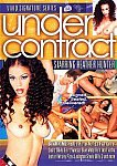 Under Contract: Heather Hunter featuring pornstar Silvia Saint