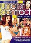 Under Contract: Tia Bella featuring pornstar Roxanne Hall