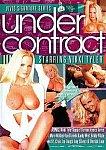 Under Contract: Nikki Tyler featuring pornstar Steven St. Croix