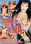 Spending The Night With Asia Carrera featuring pornstar Steven St. Croix