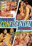 Vivid Girl Confidential Savanna featuring pornstar Sunrise Adams