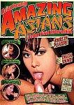 Amazing Asians: Asian Persuasion featuring pornstar Devon