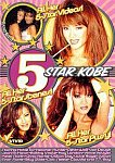 5 Star Kobe Tai featuring pornstar Evan Stone