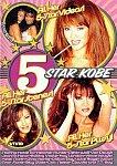 5 Star Kobe Tai featuring pornstar Jon Dough