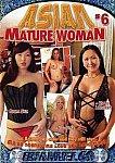 Asian Mature Women 6 featuring pornstar Alex Dane