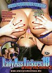 Lady Ass Lickers 18 featuring pornstar Summer Cummings