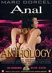 Anal Deluxe Anthology from studio Marc Dorcel