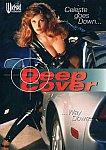 Deep Cover featuring pornstar Steven St. Croix