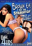 Brown Eye For The Straight Guy featuring pornstar Amber Michaels