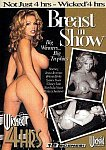 Breast In Show featuring pornstar Brittany Andrews