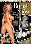 Breast In Show featuring pornstar Sydnee Steele