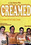Creamed featuring pornstar Shane (Defiant)